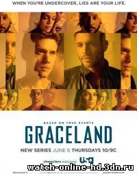 Грейсленд / Graceland 2 сезон 12, 13, 14 серия смотреть онлайн (все серии 2014) бесплатно онлайн