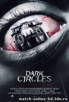 Темные круги (2013) смотреть онлайн HD