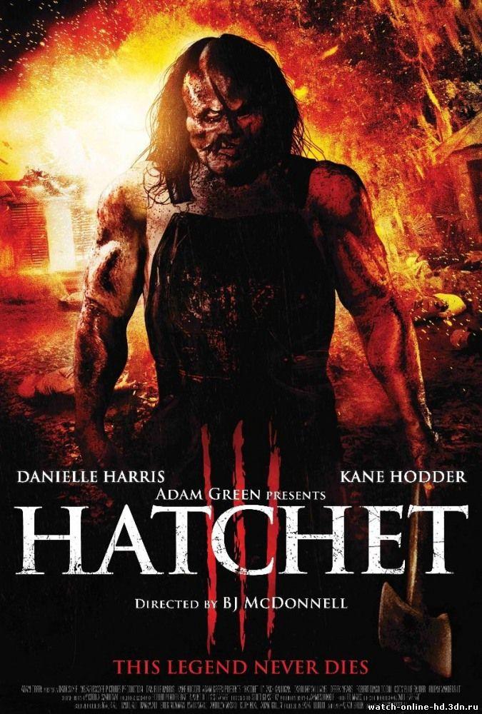 смотреть фильмы онлайн ужасы в хорошем качестве