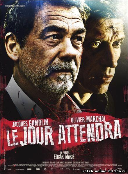 Парижский отсчет смотреть онлайн (фильмы триллер 2013)
