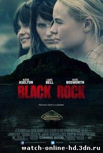 Остров смерти смотреть онлайн бесплатно (фильм Ужасов 2012) бесплатно онлайн