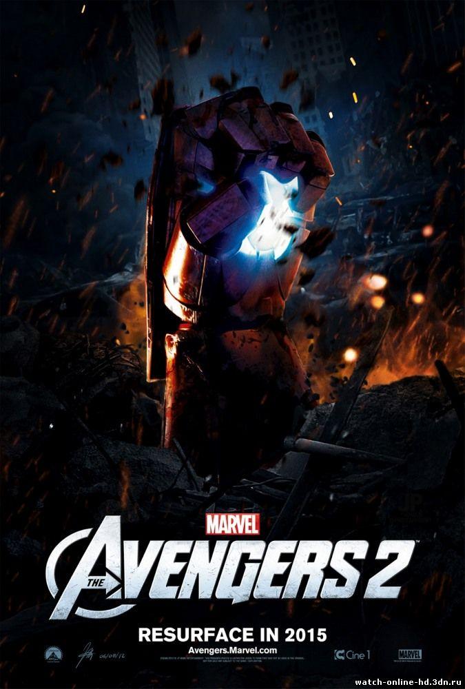Мстители 2: Эра Альтрона смотреть онлайн фильм 2015