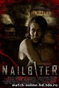 Грызущий ногти смотреть онлайн (фильм Ужасов 2013) бесплатно онлайн