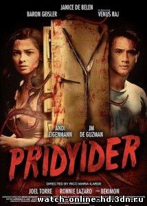 Холодильник смотреть онлайн фильм (Ужасы 2012) бесплатно онлайн