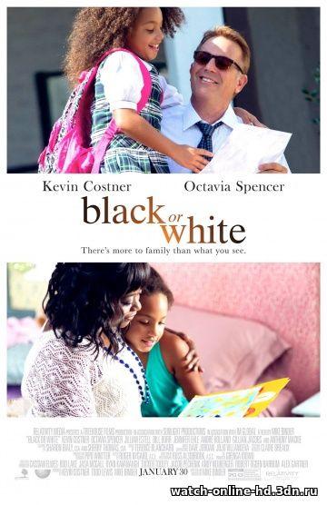 Черное или белое смотреть онлайн (Драма 2014) фильм HD бесплатно онлайн