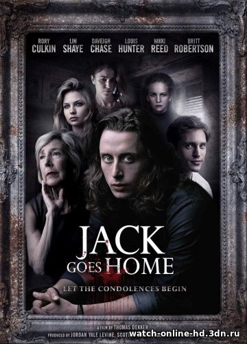 Джек отправляется домой смотреть онлайн фильм (Ужасы 2016)