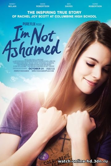 Мне не стыдно смотреть онлайн 720р (Драма 2016) / I'm Not Ashamed бесплатно онлайн