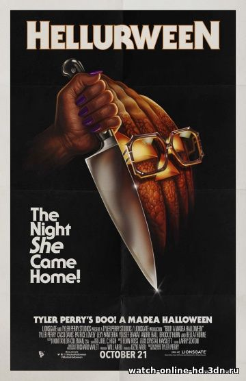 Хеллоуин Мэдеи (2016) смотреть онлайн фильм