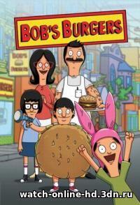 Закусочная Боба 7 сезон 2, 3 серия смотреть онлайн (2016) в хорошем качестве