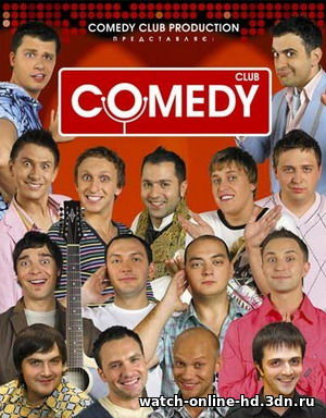 Новый Камеди Клаб. Comedy Club 07.04.2017 смотреть онлайн ТНТ