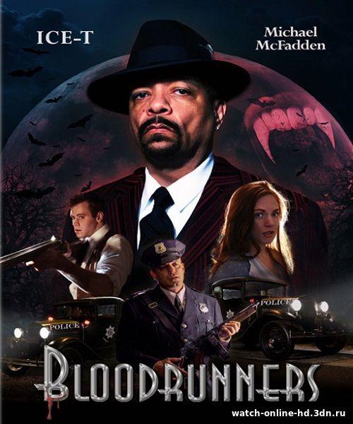 Кровопускатели (2017) смотреть онлайн фильм Ужасов