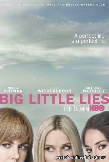 Большая маленькая ложь (2017) - 4,5,6 серия смотреть онлайн сериал