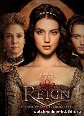 Царство 4 сезон (2017) - 2, 3, 4 серия смотреть онлайн сериал бесплатно онлайн