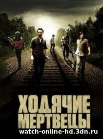 Ходячие мертвецы (2017) - 7 сезон 12,13,14 серия смотреть онлайн сериал