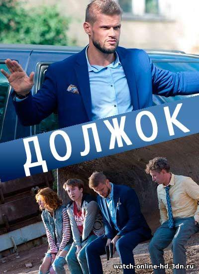 Фильмы онлайн смотреть кино бесплатно  АллХит