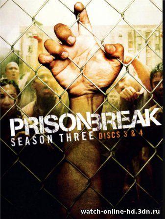 Побег 5 сезон 1 серия смотреть онлайн сериал