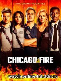 Пожарные Чикаго 5 сезон 14, 15 серия смотреть онлайн сериал