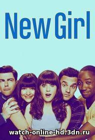 Новенькая 6 сезон (2016) смотреть онлайн сериал 5, 6, 7 серия бесплатно онлайн