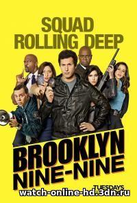Бруклин 9-9 - 5, 6, 7 серия смотреть онлайн сериал (Комедия 2016) бесплатно онлайн