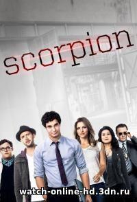 Скорпион 3 сезон 7, 8 серия смотреть онлайн сериал (2016) бесплатно онлайн