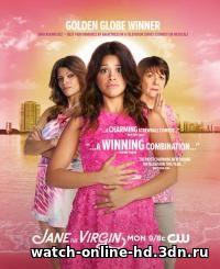 Девственница Джейн 2 сезон все серии смотреть онлайн (Драма 2015) бесплатно онлайн