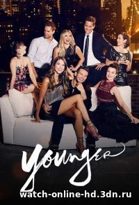 Юная 3 сезон 2016 (Cериал / 7, 8, 9 серия) смотреть онлайн бесплатно онлайн