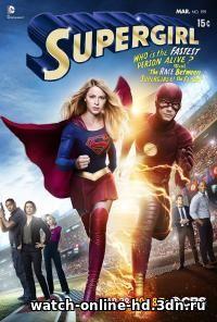 Супердевушка 2 сезон 2, 3, 4 серия смотреть онлайн сериал (2016) в хорошем качестве бесплатно онлайн