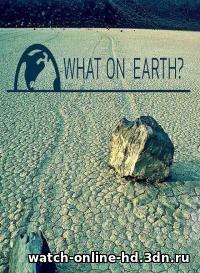 Загадки планеты Земля 2 сезон 1, 2 серия смотреть онлайн (Документальный 2016) бесплатно онлайн