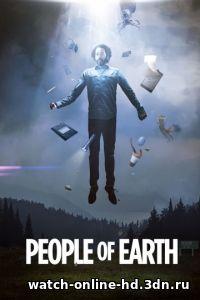 Земляне (2016) сериал смотреть онлайн 1, 2, 3, 4 серия бесплатно онлайн