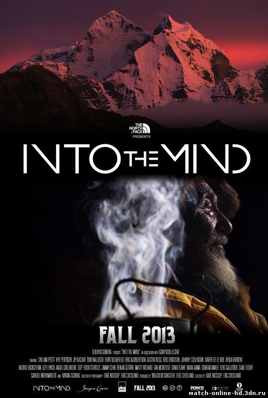 В глубины разума смотреть онлайн фильм / Into the Mind (Спорт 2013)