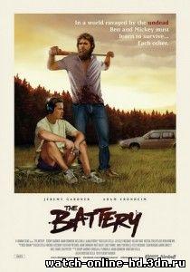 Батарейка смотреть онлайн фильм (Ужасы 2012) бесплатно онлайн