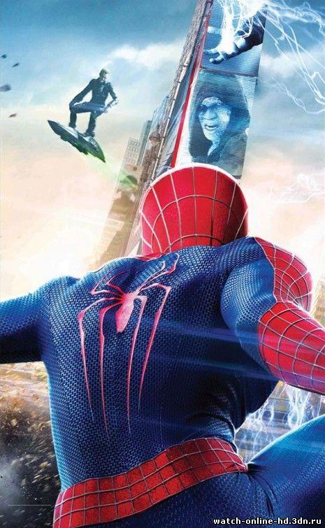 Новый Человек-паук: Высокое напряжение смотреть онлайн HD (Фэнтези 2014)
