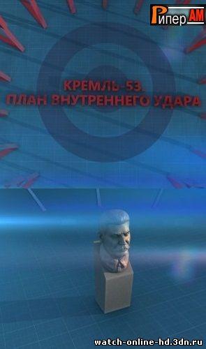 22 02 2012 комментировать