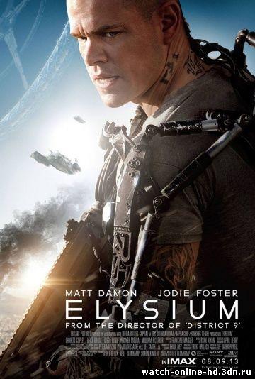 Элизиум смотреть онлайн фильм (Фантастика 2013) бесплатно онлайн