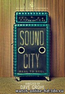 Город звука смотреть онлайн фильм (Документальный 2013) бесплатно онлайн