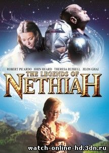 Легенды Нетайи смотреть онлайн фильм (Фантастика 2012)