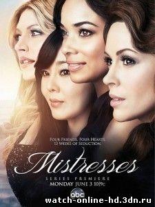 Любовницы (2014) 2 сезон смотреть онлайн 13, 14, 15, 16 серия / Mistresses все серии бесплатно онлайн
