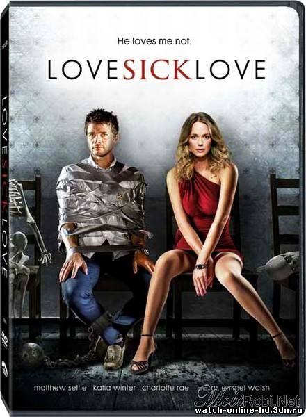 Люби или завтра умри смотреть онлайн фильм (Триллер 2012)