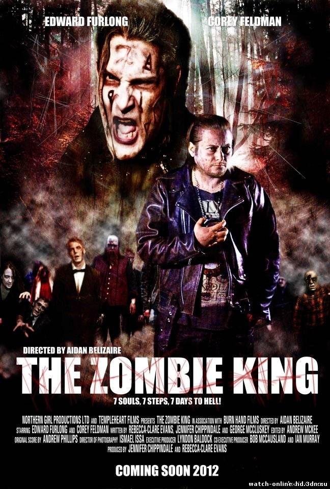 Король зомби 2013 смотреть онлайн (фильм Ужасы) бесплатно онлайн