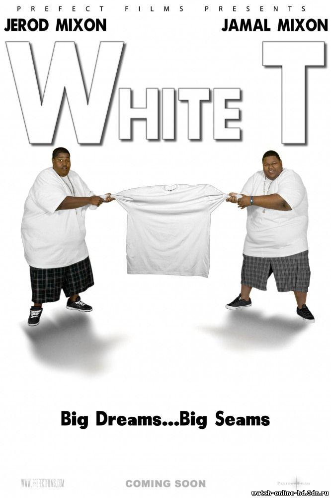 Белая футболка смотреть онлайн / 2013