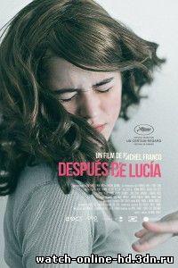 После Люсии DVDRip смотреть онлайн 2012 / Después de Lucía