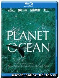Планета океан HDRip смотреть онлайн