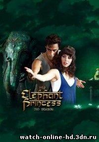 Принцесса слонов смотреть онлайн 1 серия 2 серия 25.02.2013 / Карусель