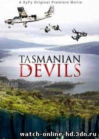 Тасманские дьяволы смотреть онлайн (фильм Фантастика 2013) бесплатно онлайн
