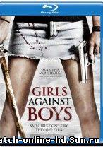 Девочки против мальчиков HDRip смотреть онлайн / 2013 Girls Against Boys