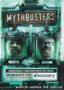 Разрушители легенд 14 сезон 2, 3, 4, 5, 6, 7, 8, 9, 10 серия смотреть онлайн (Discovery 2014)
