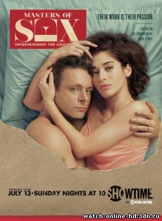 Мастера секса сериал 2 сезон - 9, 10, 11, 12, 13, 14, 15, 16, 17 серия смотреть онлайн бесплатно онлайн