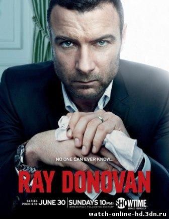 Рэй Донован 2 сезон 1-8 серия Озвучка Amedia смотреть онлайн / Все серии 2014 бесплатно онлайн