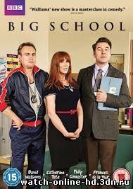 Большая школа 2 сезон 1, 2, 3, 4, 5, 6 серия смотреть онлайн сериал (все серии 2014) бесплатно онлайн