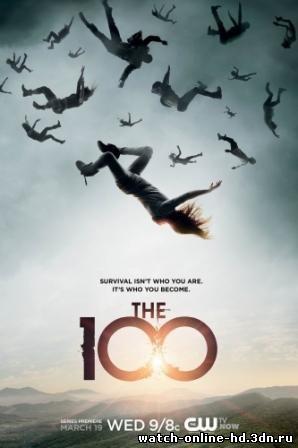 Сотня / The 100 сериал 1, 2, 3, 4, 5, 6 серия смотреть онлайн все серии 2014 бесплатно онлайн